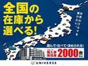 NX300 Iパッケージ プリクラッシュセーフティ 赤革(38枚目)