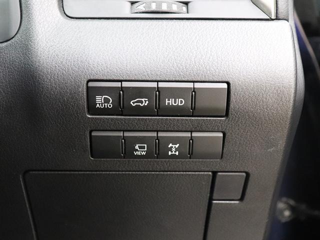 RX200t ワンオーナー 純正エンジンスターター レーダークルーズ 自動開閉テールゲート オートハイビーム リアフォグライト 純正ナビ バックカメラ(19枚目)