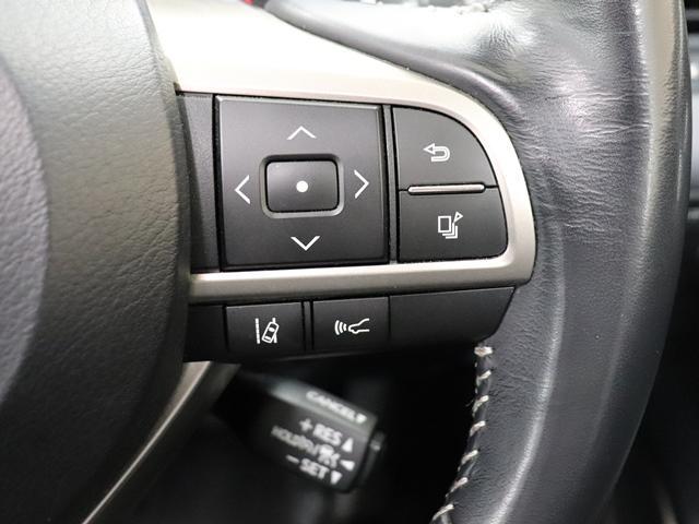RX200t ワンオーナー 純正エンジンスターター レーダークルーズ 自動開閉テールゲート オートハイビーム リアフォグライト 純正ナビ バックカメラ(22枚目)
