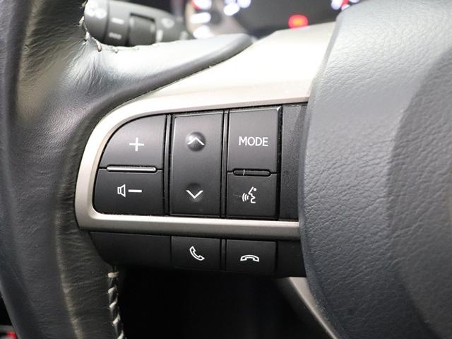 RX200t ワンオーナー 純正エンジンスターター レーダークルーズ 自動開閉テールゲート オートハイビーム リアフォグライト 純正ナビ バックカメラ(23枚目)