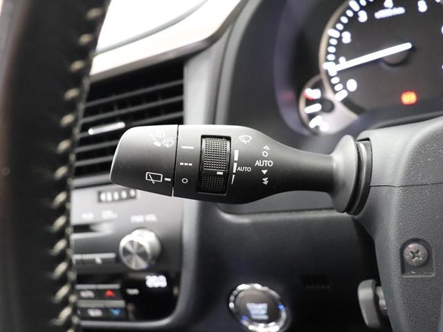 RX200t ワンオーナー 純正エンジンスターター レーダークルーズ 自動開閉テールゲート オートハイビーム リアフォグライト 純正ナビ バックカメラ(25枚目)
