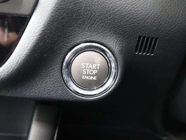 RX200t ワンオーナー 純正エンジンスターター レーダークルーズ 自動開閉テールゲート オートハイビーム リアフォグライト 純正ナビ バックカメラ(26枚目)