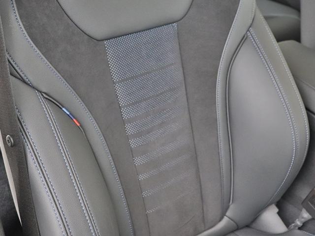 320d xDrive Mスポーツ インテリジェントセーフティ ACC 全方位カメラ アンビエントライト Mスポーツサスペンション Mスポーツレザーステアリング コックピッドディスプレイ LEDヘッドライト(10枚目)
