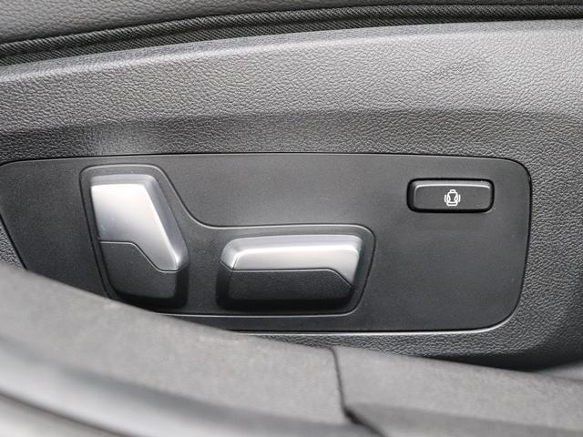 320d xDrive Mスポーツ インテリジェントセーフティ ACC 全方位カメラ アンビエントライト Mスポーツサスペンション Mスポーツレザーステアリング コックピッドディスプレイ LEDヘッドライト(20枚目)