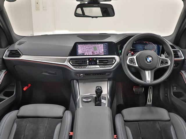 320d xDrive Mスポーツ インテリジェントセーフティ ACC 全方位カメラ アンビエントライト Mスポーツサスペンション Mスポーツレザーステアリング コックピッドディスプレイ LEDヘッドライト(22枚目)