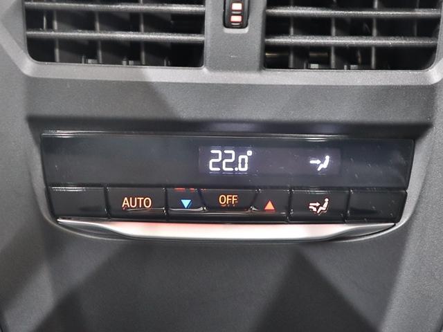 320d xDrive Mスポーツ インテリジェントセーフティ ACC 全方位カメラ アンビエントライト Mスポーツサスペンション Mスポーツレザーステアリング コックピッドディスプレイ LEDヘッドライト(23枚目)