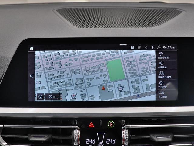 320d xDrive Mスポーツ インテリジェントセーフティ ACC 全方位カメラ アンビエントライト Mスポーツサスペンション Mスポーツレザーステアリング コックピッドディスプレイ LEDヘッドライト(24枚目)