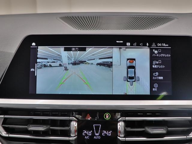 320d xDrive Mスポーツ インテリジェントセーフティ ACC 全方位カメラ アンビエントライト Mスポーツサスペンション Mスポーツレザーステアリング コックピッドディスプレイ LEDヘッドライト(25枚目)