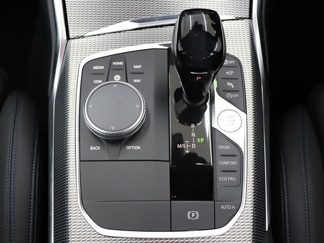 320d xDrive Mスポーツ インテリジェントセーフティ ACC 全方位カメラ アンビエントライト Mスポーツサスペンション Mスポーツレザーステアリング コックピッドディスプレイ LEDヘッドライト(29枚目)
