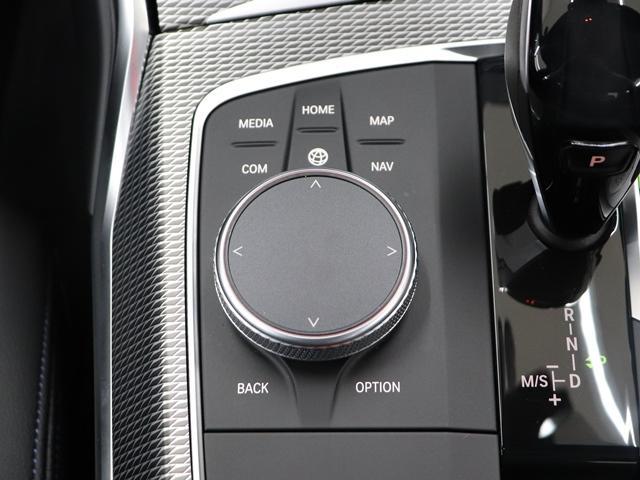 320d xDrive Mスポーツ インテリジェントセーフティ ACC 全方位カメラ アンビエントライト Mスポーツサスペンション Mスポーツレザーステアリング コックピッドディスプレイ LEDヘッドライト(30枚目)