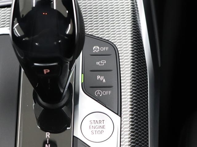 320d xDrive Mスポーツ インテリジェントセーフティ ACC 全方位カメラ アンビエントライト Mスポーツサスペンション Mスポーツレザーステアリング コックピッドディスプレイ LEDヘッドライト(31枚目)