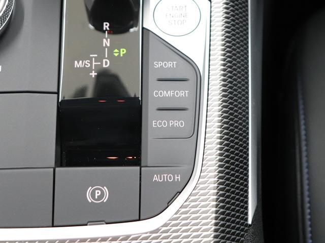 320d xDrive Mスポーツ インテリジェントセーフティ ACC 全方位カメラ アンビエントライト Mスポーツサスペンション Mスポーツレザーステアリング コックピッドディスプレイ LEDヘッドライト(32枚目)