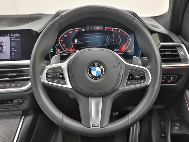 320d xDrive Mスポーツ インテリジェントセーフティ ACC 全方位カメラ アンビエントライト Mスポーツサスペンション Mスポーツレザーステアリング コックピッドディスプレイ LEDヘッドライト(33枚目)
