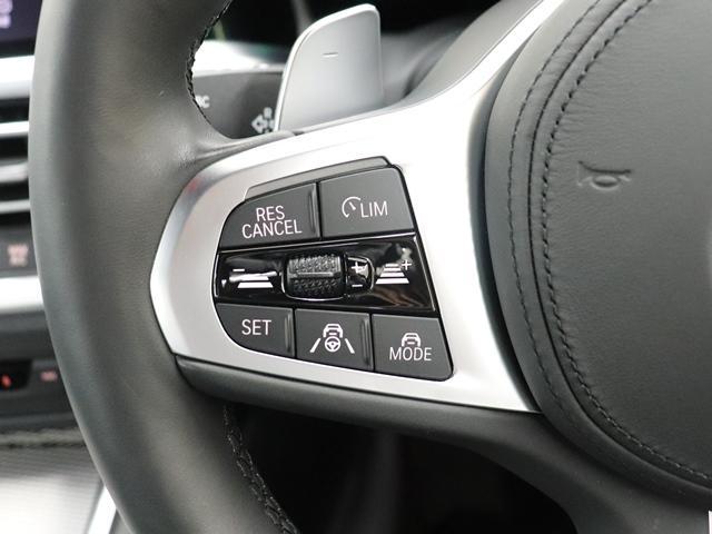 320d xDrive Mスポーツ インテリジェントセーフティ ACC 全方位カメラ アンビエントライト Mスポーツサスペンション Mスポーツレザーステアリング コックピッドディスプレイ LEDヘッドライト(34枚目)
