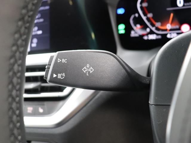 320d xDrive Mスポーツ インテリジェントセーフティ ACC 全方位カメラ アンビエントライト Mスポーツサスペンション Mスポーツレザーステアリング コックピッドディスプレイ LEDヘッドライト(36枚目)