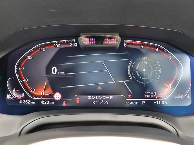 320d xDrive Mスポーツ インテリジェントセーフティ ACC 全方位カメラ アンビエントライト Mスポーツサスペンション Mスポーツレザーステアリング コックピッドディスプレイ LEDヘッドライト(37枚目)