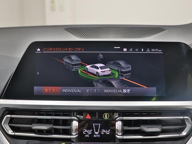 320d xDrive Mスポーツ インテリジェントセーフティ ACC 全方位カメラ アンビエントライト Mスポーツサスペンション Mスポーツレザーステアリング コックピッドディスプレイ LEDヘッドライト(38枚目)