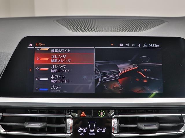 320d xDrive Mスポーツ インテリジェントセーフティ ACC 全方位カメラ アンビエントライト Mスポーツサスペンション Mスポーツレザーステアリング コックピッドディスプレイ LEDヘッドライト(40枚目)