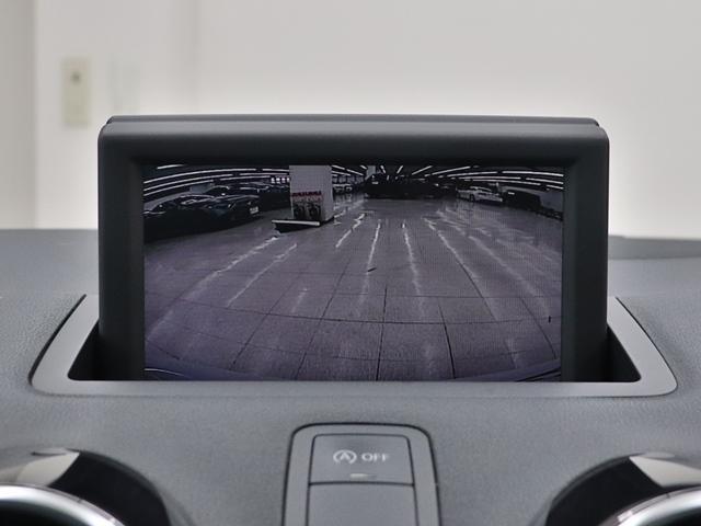 1.4TFSI 純正HDDナビ Rカメラ TV ETC バイキセノンヘッドライト オートライト F・Rフォグライト パドルシフト センターアームレスト(29枚目)