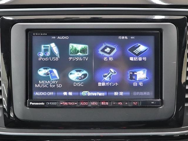 デザイン 純正ナビ TV ETC クルーズコントロール フロントフォグライト(24枚目)