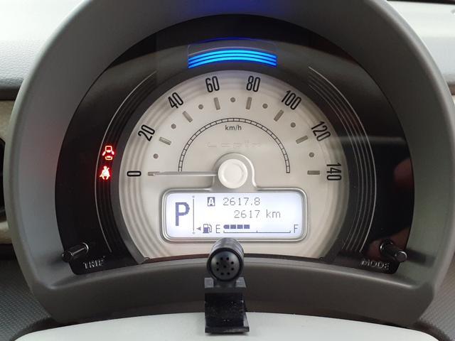 L アイドリングストップ シートヒーターレーダーブレーキサポート 社外メモリーナビ フルセグ バックカメラ プッシュスタート スマートキー(14枚目)