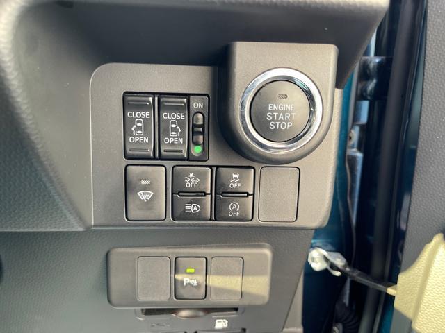 カスタムG ワンオーナー 衝突被害軽減ブレーキ 両側パワースライドドア KENWOOD製SDナビ フルセグ プッシュスタート クルコン ステアリングスイッチスマートキー プッシュスタート 横滑り防止装置(17枚目)