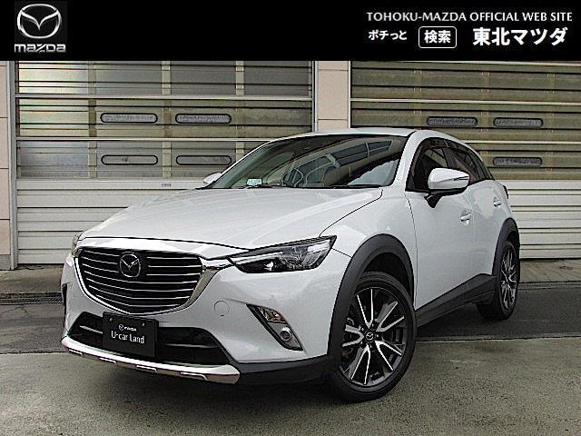 CX−3(マツダ) XD TRG 中古車画像