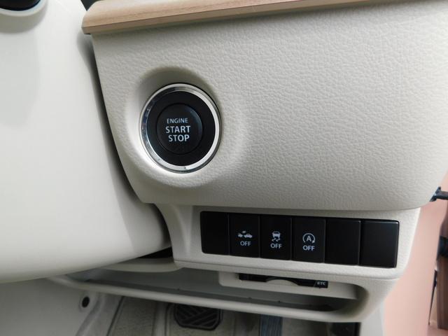 X 純正ナビ フルセグTV 衝突軽減ブレーキ 全方位カメラ HIDオートライト プッシュスタート ホワイトルーフ ETC シートヒーター(9枚目)