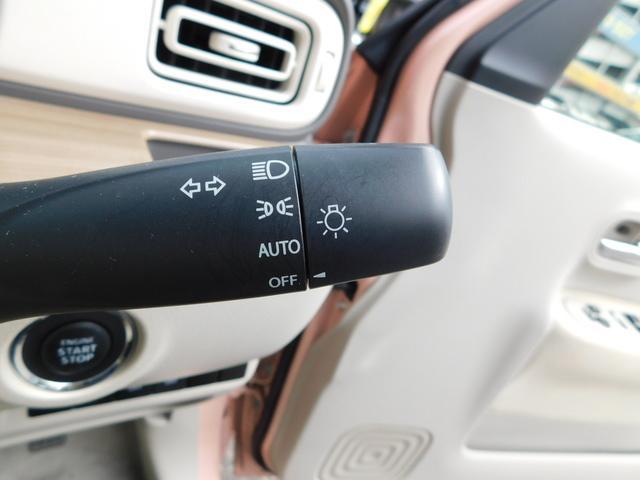 X 純正ナビ フルセグTV 衝突軽減ブレーキ 全方位カメラ HIDオートライト プッシュスタート ホワイトルーフ ETC シートヒーター(27枚目)
