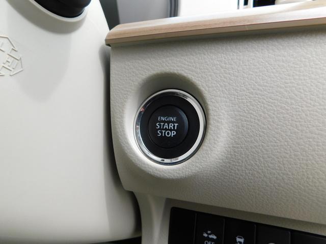 X 純正ナビ フルセグTV 衝突軽減ブレーキ 全方位カメラ HIDオートライト プッシュスタート ホワイトルーフ ETC シートヒーター(30枚目)