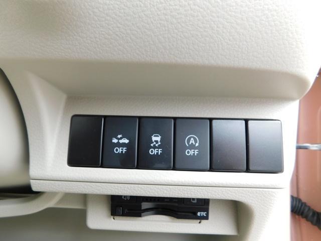 X 純正ナビ フルセグTV 衝突軽減ブレーキ 全方位カメラ HIDオートライト プッシュスタート ホワイトルーフ ETC シートヒーター(31枚目)