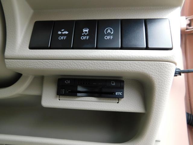 X 純正ナビ フルセグTV 衝突軽減ブレーキ 全方位カメラ HIDオートライト プッシュスタート ホワイトルーフ ETC シートヒーター(32枚目)