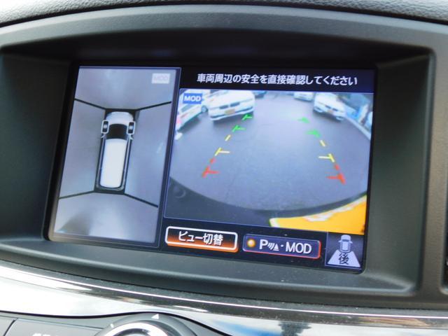 250ハイウェイスターS アーバンクロム HDDナビ フルセグTV 両側Pスラ オートHID アラウンドビューモニター ハーフレザー ニスモ18AW・マフラー クルコン ETC CD DVD(8枚目)