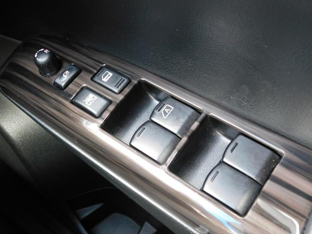 250ハイウェイスターS アーバンクロム HDDナビ フルセグTV 両側Pスラ オートHID アラウンドビューモニター ハーフレザー ニスモ18AW・マフラー クルコン ETC CD DVD(26枚目)