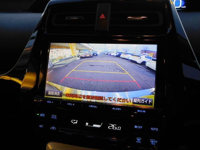 Aツーリングセレクション 4WD 純正SD8インチナビ フルセグTV LEDオートライト ブルートゥースオーディオ DVD視聴 CD シートヒーター ステリングスイッチ 合皮シート バックカメラ ETC(9枚目)