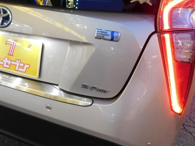 Aツーリングセレクション 4WD 純正SD8インチナビ フルセグTV LEDオートライト ブルートゥースオーディオ DVD視聴 CD シートヒーター ステリングスイッチ 合皮シート バックカメラ ETC(35枚目)