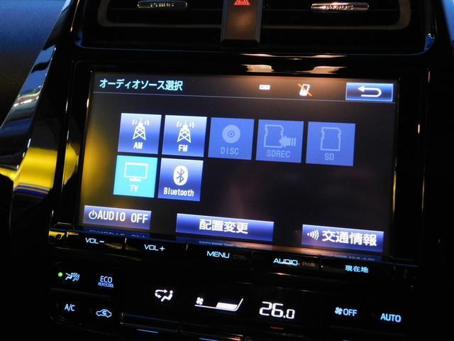 Aツーリングセレクション 4WD 純正SD8インチナビ フルセグTV LEDオートライト ブルートゥースオーディオ DVD視聴 CD シートヒーター ステリングスイッチ 合皮シート バックカメラ ETC(36枚目)