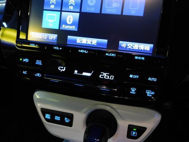 Aツーリングセレクション 4WD 純正SD8インチナビ フルセグTV LEDオートライト ブルートゥースオーディオ DVD視聴 CD シートヒーター ステリングスイッチ 合皮シート バックカメラ ETC(37枚目)