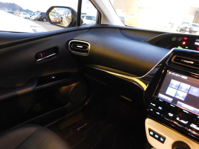 Aツーリングセレクション 4WD 純正SD8インチナビ フルセグTV LEDオートライト ブルートゥースオーディオ DVD視聴 CD シートヒーター ステリングスイッチ 合皮シート バックカメラ ETC(38枚目)