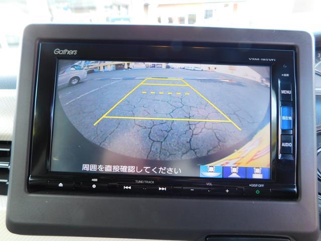 G・Lホンダセンシング ナビTV  バックカメラ オートLEDヘッドライト 片側パワースライド ETC CD DVD SD USB BTオーディオ(10枚目)