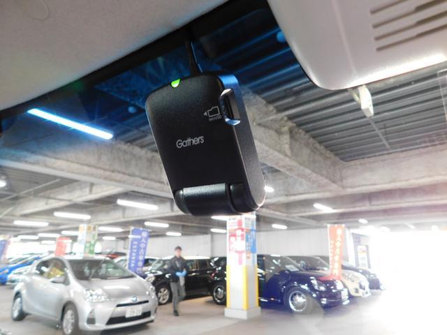 G・Lホンダセンシング ナビTV  バックカメラ オートLEDヘッドライト 片側パワースライド ETC CD DVD SD USB BTオーディオ(37枚目)