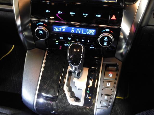 2.5Z Aエディション ゴールデンアイズ 純正10インチSDナビ フルセグTV オートLED 両側パワースライドドア パワーバックドア フリップダウンモニター クルーズコントロール ブルートゥースオーディオ DVD視聴 ドライブレコーダー(9枚目)