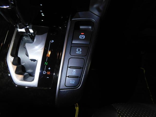 2.5Z Aエディション ゴールデンアイズ 純正10インチSDナビ フルセグTV オートLED 両側パワースライドドア パワーバックドア フリップダウンモニター クルーズコントロール ブルートゥースオーディオ DVD視聴 ドライブレコーダー(11枚目)