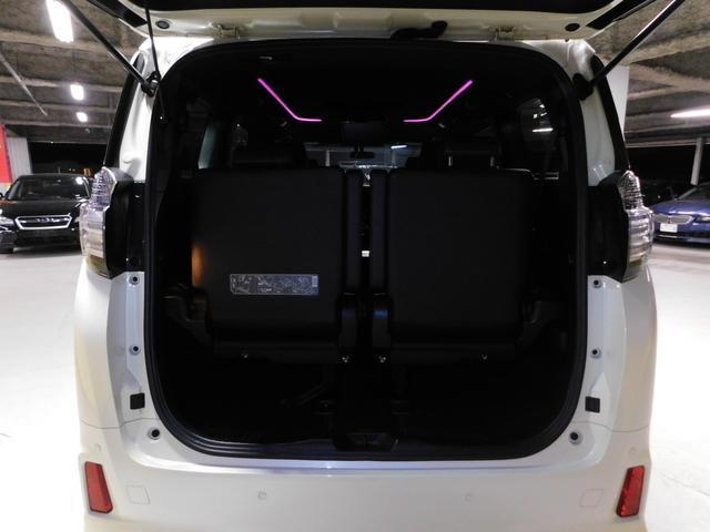 2.5Z Aエディション ゴールデンアイズ 純正10インチSDナビ フルセグTV オートLED 両側パワースライドドア パワーバックドア フリップダウンモニター クルーズコントロール ブルートゥースオーディオ DVD視聴 ドライブレコーダー(24枚目)
