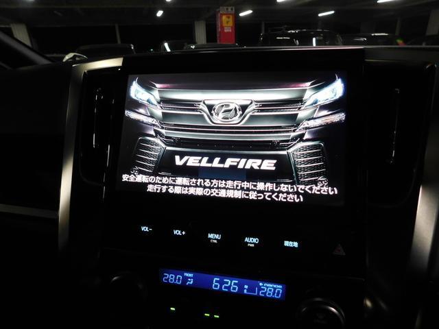 2.5Z Aエディション ゴールデンアイズ 純正10インチSDナビ フルセグTV オートLED 両側パワースライドドア パワーバックドア フリップダウンモニター クルーズコントロール ブルートゥースオーディオ DVD視聴 ドライブレコーダー(34枚目)