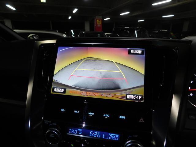 2.5Z Aエディション ゴールデンアイズ 純正10インチSDナビ フルセグTV オートLED 両側パワースライドドア パワーバックドア フリップダウンモニター クルーズコントロール ブルートゥースオーディオ DVD視聴 ドライブレコーダー(35枚目)
