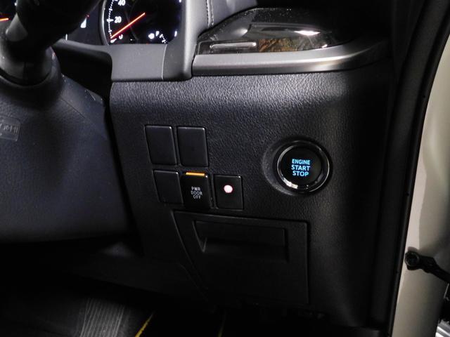2.5Z Aエディション ゴールデンアイズ 純正10インチSDナビ フルセグTV オートLED 両側パワースライドドア パワーバックドア フリップダウンモニター クルーズコントロール ブルートゥースオーディオ DVD視聴 ドライブレコーダー(37枚目)