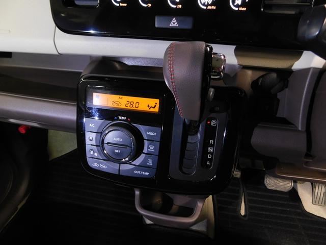 XS 純正14AW CD USB Bカメラ オートHID スマートキー ISTOP(21枚目)
