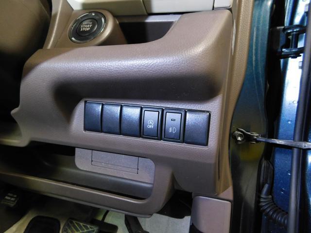 XS 純正14AW CD USB Bカメラ オートHID スマートキー ISTOP(28枚目)