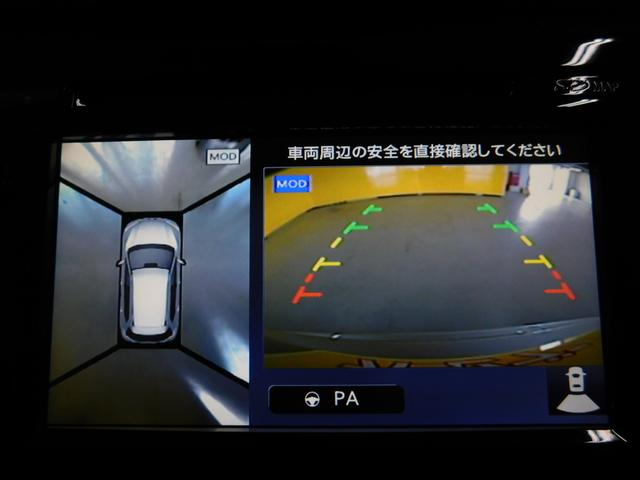 20Xtt エマージェンシーブレーキパッケージ 7人乗 ナビ(14枚目)